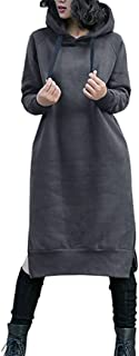 big hoodie dress