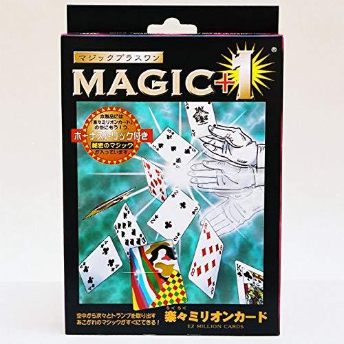 ◆マジック・手品◆MAGIC+1 楽々ミリオンカード◆D1153