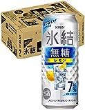 氷結 無糖 レモン Alc.7% 500ml ×24缶