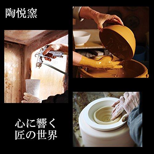 ランチャン(Ranchant)陶酒杯マルチΦ7.9x12.2cm金刷毛有田焼陶悦窯日本製