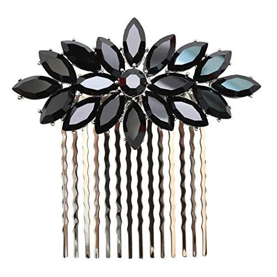 定義するエアコン熱意Faship Black Rhinestone Crystal Floral Hair Comb [並行輸入品]