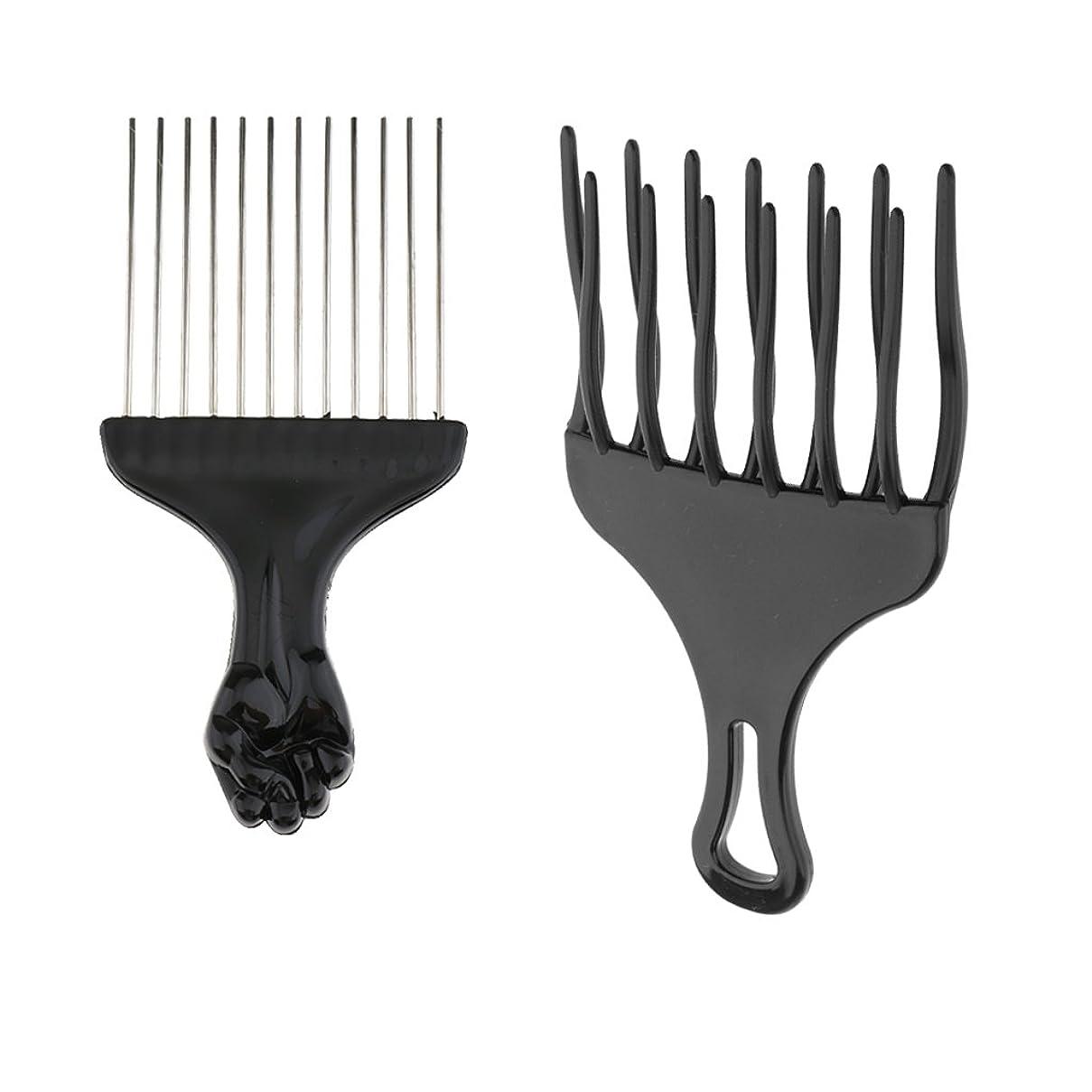 フリル野心的登録するPerfk 2個 コーム アフロ 髪ピック 櫛 髪編み スタイル ヘアブラシ