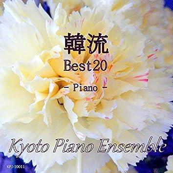 Korean Drama Best 20 (Piano)