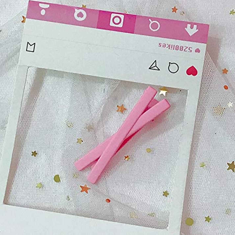 ヒューズマルクス主義者閉じるHuaQingPiJu-JP ファッションシンプルなキャンディー色の子供のヘアピン便利なヘアクリップ(ピンク)