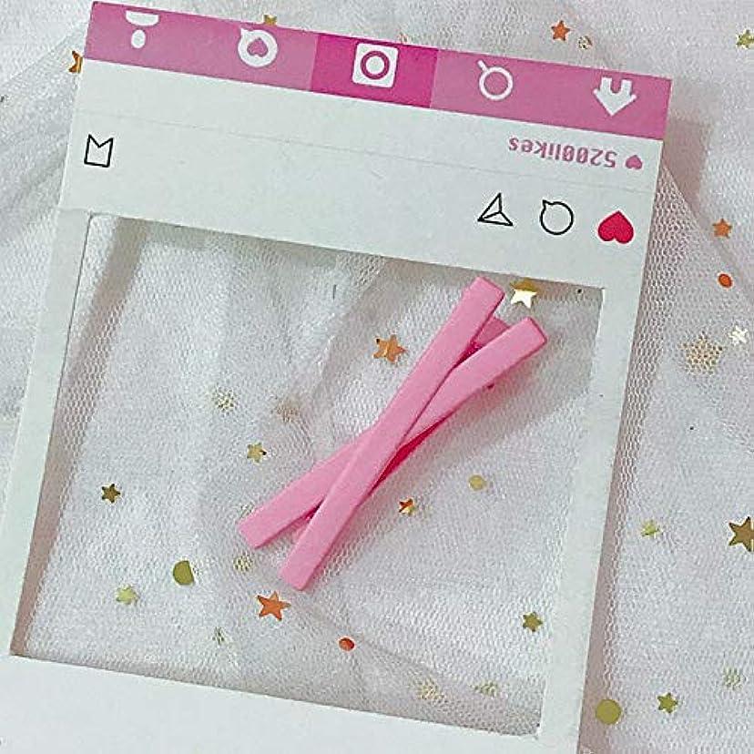 道徳教育脆い賞賛HuaQingPiJu-JP ファッションシンプルなキャンディー色の子供のヘアピン便利なヘアクリップ(ピンク)
