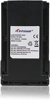 BP-232H BP232H 2250mAh Li-ion Battery Compatible for ICOM IC-F3011 IC-F4011 IC-F3021 IC-F4021 IC-F3161 IC-F4161 IC-A14 IC-F24 IC-F33 IC-F43 BP-232N BP-231 BP-230N