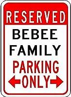 金属標識bebee家族駐車場ノベルティスズ通り徴候