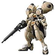 HG 機動戦士ガンダム 鉄血のオルフェンズ 新MS B (仮)