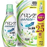 【まとめ買い】ハミング Fine(ファイン) 柔軟剤 リフレッシュグリーンの香り 本体 570ml +詰め替え 1200ml