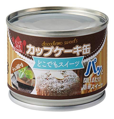 トーヨーフーズ どこでもスイーツ缶 カップケーキ チョコ風味 50g×24個
