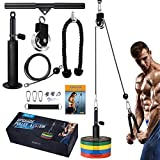 SERTT Fitness LAT and Lift Pulley System, Upgraded Pulley Cable Machine for Triceps Pull Down, Biceps Curl, Back, Forearm, Shoulder- Home Gym Equipment