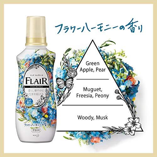 フレアフレグランス柔軟剤フラワー&ハーモニー本体540ml