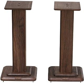 スピーカー台・スタンド スピーカーブラケットのペア ソリッドウッドスピーカースタンドホーム本棚オーディオラックフロアスタンド型シネマオーディオサポート (Color : Brown, Size : 50cm (19.7 inch))