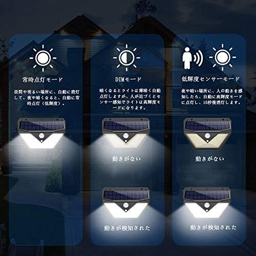 【2020最新改良版4個セット】センサーライトソーラーライト136LED屋外照明3面発光防水防犯ライト人感センサー3つ点灯モード自動点灯太陽光発電庭/玄関/駐車場