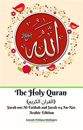 The Holy Quran (القران الكريم) Surah 001 Al-Fatihah and Surah 114 An-Nas Arabic Edition (English Edition)