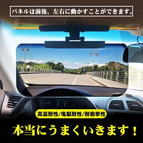 KungfuMall『車用サンバイザー』