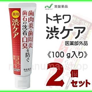 トキワ 薬用渋ケア (100g) 2個セット