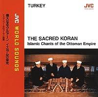 Jvc World Sounds Premium-The Sacred Koran: Islamic Chant(Shm by V.A. (2009-09-16)