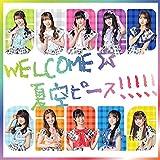 WELCOME☆夏空ピース!!!!! / SUPER☆GiRLS