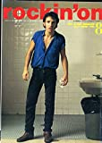 rockin'on ロッキング・オン 1984年 8月号
