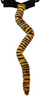 Deluxe Long Plush Tiger Tail Fun Halloween Tiger Costume Party Mascot Dress Up