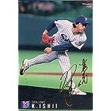 カルビー1999 プロ野球チップス ゴールドサインパラレル No.170 石井一久