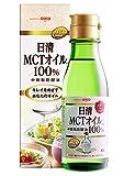 日清オイリオ MCTオイルHC100% 85g
