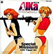 AIKa Special Mission 1 「Little Trigger Girl」