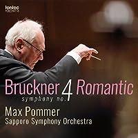 ブルックナー 交響曲 第4番 「ロマンティック」