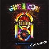 JUKE BOX (期間生産限定盤) (十五催ハッピープライス盤)