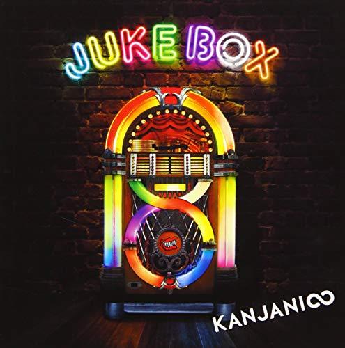 [画像:JUKE BOX (期間生産限定盤) (十五催ハッピープライス盤)]