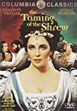 The Taming of the Shrew (DVD)