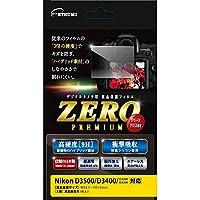 エツミ 液晶保護フィルム ガラス硬度の割れないシートZERO PREMIUM Nikon D3500/D3400/D3300/D3200対応 VE-7547