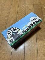 羅小黒戦記 動物形態表情かばんフィギュア BOX 10個入り vol.1