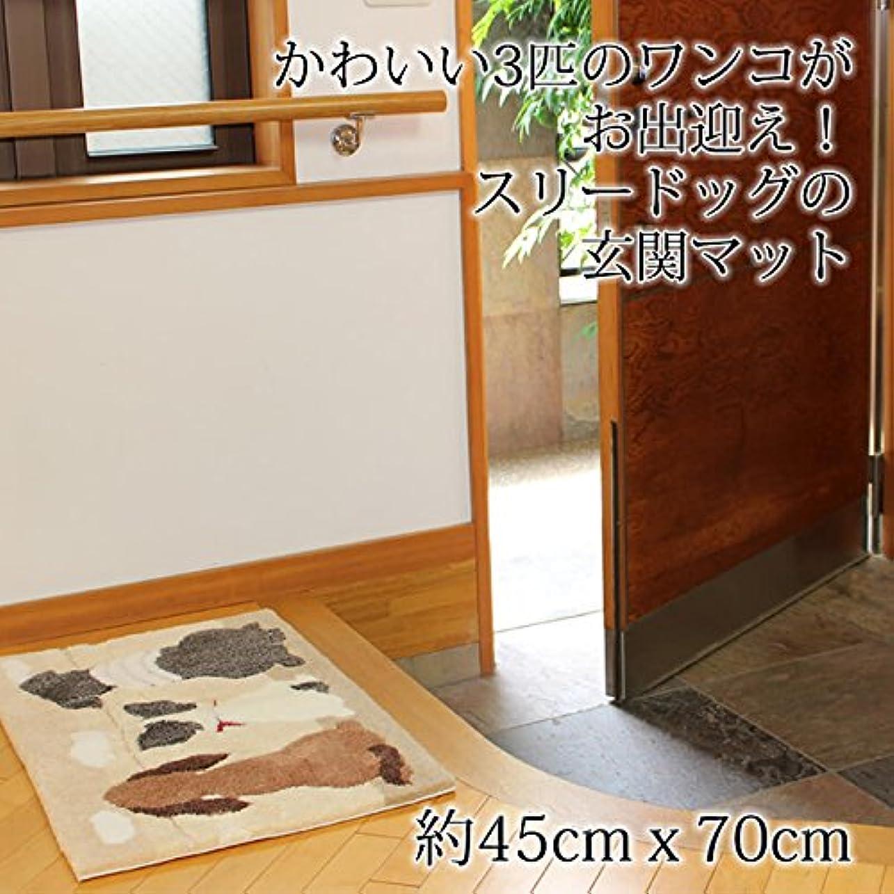プロフィール知覚するペインギリックスリードッグ 室内玄関マット 約45cmx70cm アクリル100% 手洗い可 滑りにくい加工 ベージュ