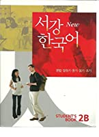 New 西江韓国語1B(教科書・初級1-2) (New 西江韓国語)