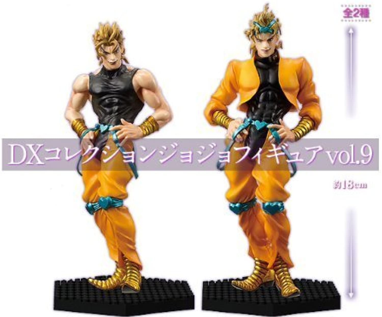 All two Bizarre Adventure DX Collection JoJo figure vol.9 DIO Dio normal awakening of JoJo (japan import)