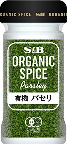 エスビー食品 S&B ORGANIC SPICE 有機パセリ 3本