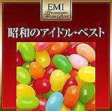 SHO-WA Idol Songs [Import]