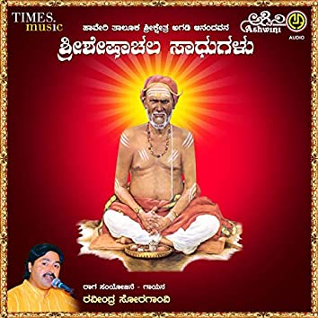 Shri Sheshachala Sadhugalu