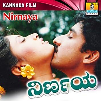 Nirnaya (Original Motion Picture Soundtrack)