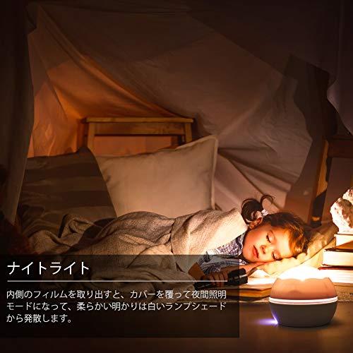 デリカシー『星空ライトプロジェクター』