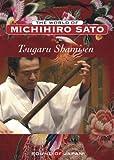 Tsugaru Shamisen- World of Michihiro Sato [DVD] [Edizione: Regno Unito]