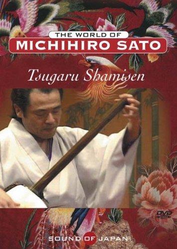 Michihiro Sato - Tsugaru Shamisen/ The World of Sato