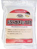 名古屋食糧 お米のミックス粉(お好み焼き)200g