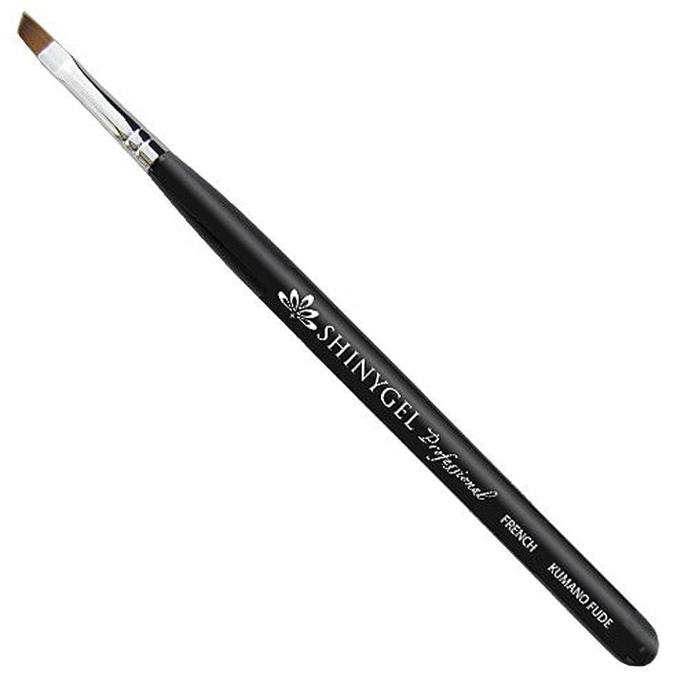 フィドルメトロポリタン軽食SHINY GEL ジェルブラシ フレンチ 熊野筆