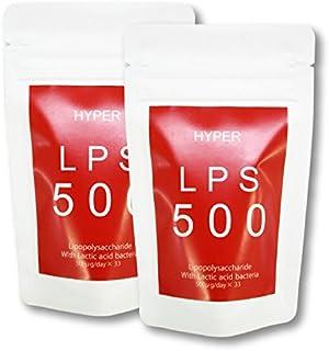 【 ハイパーLPS 500 】2個セット(38g 33日分/1日500μg/高濃度パントエア菌LPS( リポポリサッカライド )配合サプリ
