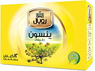 Royal Herbs Anise – 12 Bags
