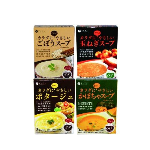 ファイン からだにやさしいスープ4種( かぼちゃ・ポタージュ・たまねぎ・ごぼう)各1箱(3袋入)
