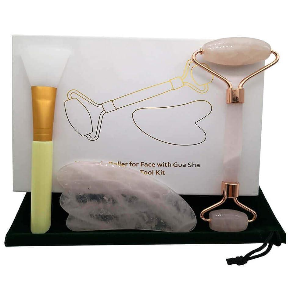 Rose Quartz Jade Roller for Face Mask Brush and Jade Roller Set  Jade Roller and Gua Sha Set